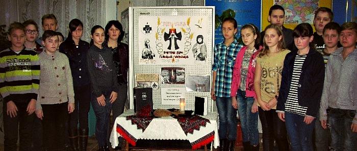 День пам'яті жертв голодоморів та політичних репресій