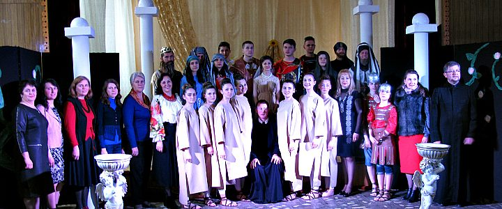 Молодь парафії Царя Христа презентує великодню виставу