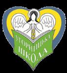 Угорницька ЗШ  Івано-Франківської міської ради