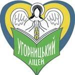 Угорницький  ліцей  Івано-Франківської міської ради